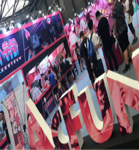 2017CJ AuFun展位现场直击