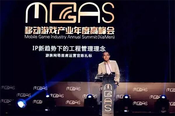 2017中国数字娱乐产业年度高峰会DEAS召开在即一同见证业界未来
