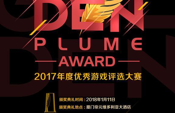 第十二届金翎奖移动游戏类奖项大总结精品游戏交出年末成绩单