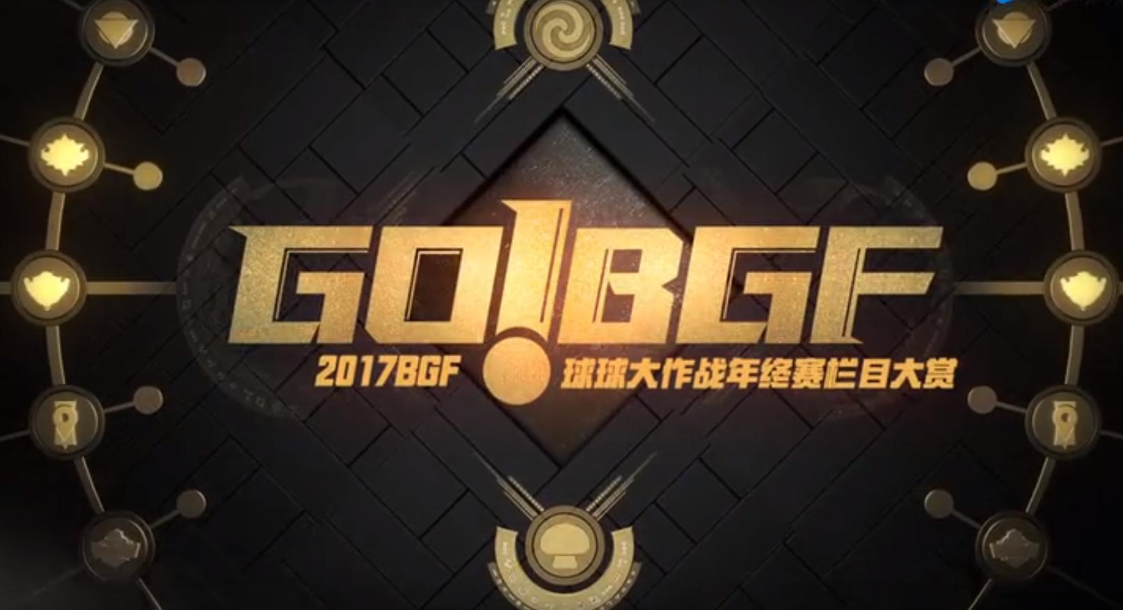 《GO!BGF第五期》