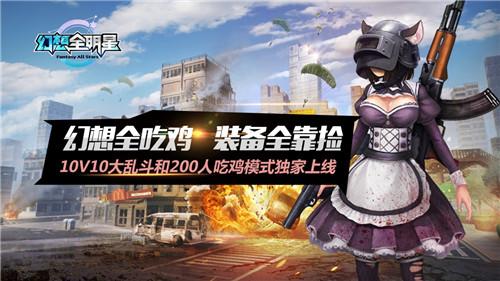 """《幻想全明星》枪械新皮肤""""M4A1-荣耀之魂""""即将上线!"""