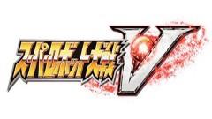 超级机器人大战VPV2与新情报将于1月17日公开