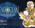 星之海洋5忠诚与背叛小萝莉Relia预告片身材娇小怀神技