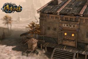 盛大虚幻3自研MMORPG传奇永恒场景截图