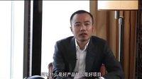 视频: 5亿美元代理《穿越火线2》,端游能否迎来新变局? 俞凌雄 创业