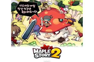 韩服二测逼近冒险岛2精美游戏插画欣赏