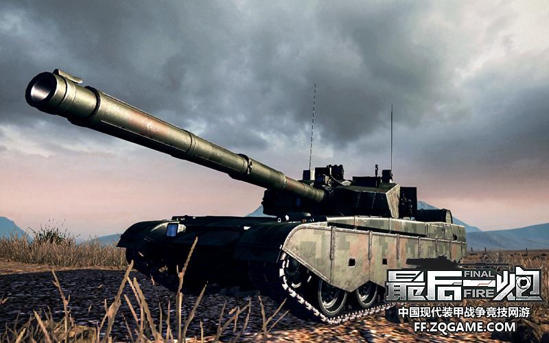 中国99A主战坦克   99A主战坦克属于《最后一炮》中系阵营最顶尖的坦克,属于第三代坦克,可经由99改装解锁,玩家将首次零距离接触现役坦克顶尖之作,感受其厚重的国家使命感。游戏中,99A坦克的作战性能得到真实的还原,高速射击、炮射导弹、反应装甲、导弹自动拦截装置等众多黑科技应有尽有,在攻击和防御的性能上都堪称中系最强。