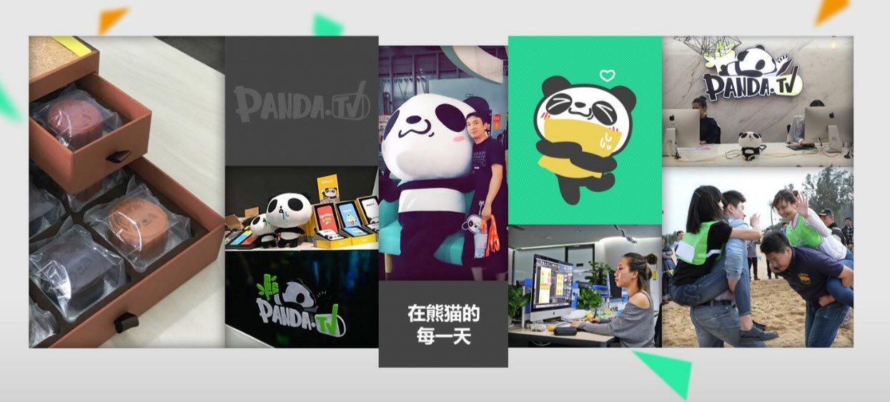 熊猫TV直播一周年 感恩有你!
