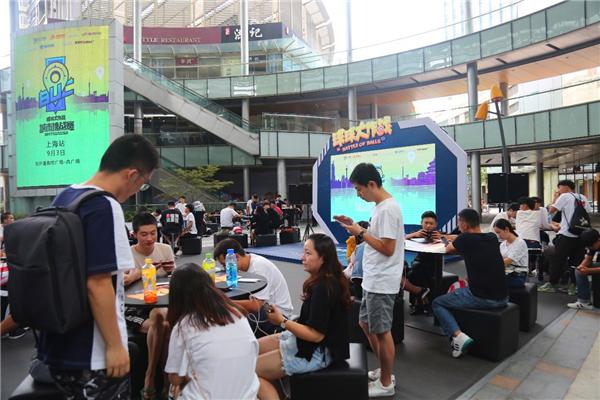 《球球大作战》城市挑战赛上海站圆满落幕