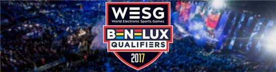 WESG2017欧洲预选赛卢比荷赛区激战正酣