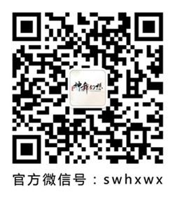 1510801251JAn.jpg