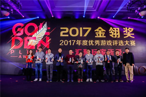 聚焦新热点,迎接新纪元!第十二届金翎奖颁奖典礼在厦门隆重举办