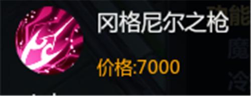 152358951009V.png
