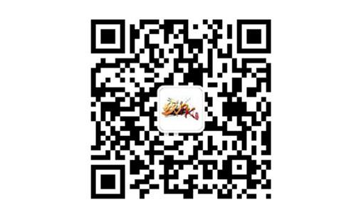 1530065732I4A.jpg