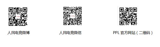 1567060631HV5.png