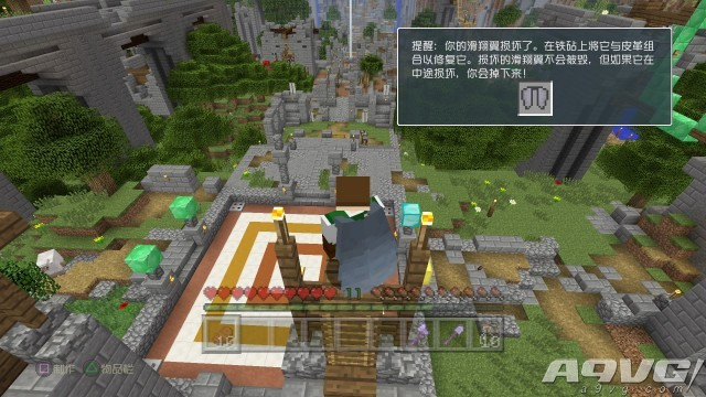 《我的天下》1.41新教程图简明探究 DLC奖杯攻略