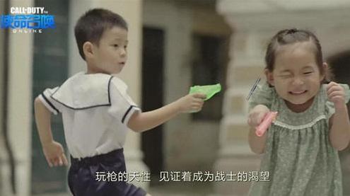 """《使命召唤ol》创意广告爆红 全民幸福""""啪啪啪"""""""