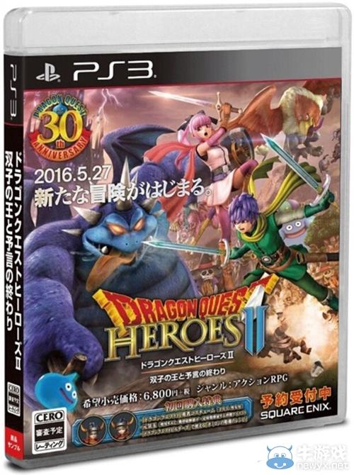 《勇者斗恶龙:英雄2》发售日期泄露 于5月27日上市