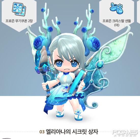 《冒险岛2》韩服加入冰雪主题新服装装饰