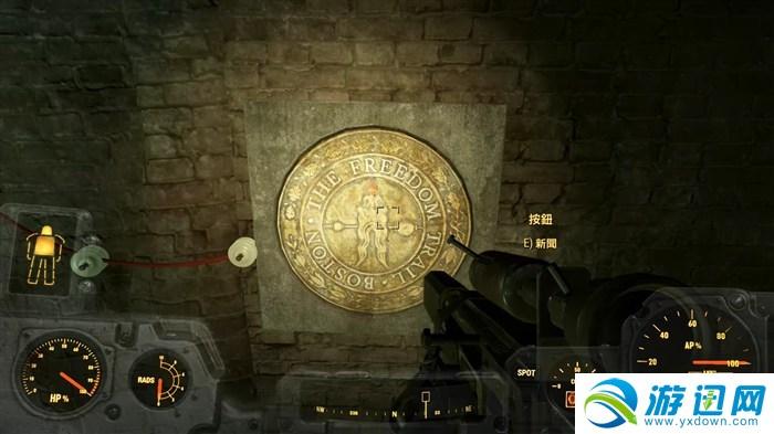 《辐射4》通往自由之路及老北教堂轮盘机关玩法攻略