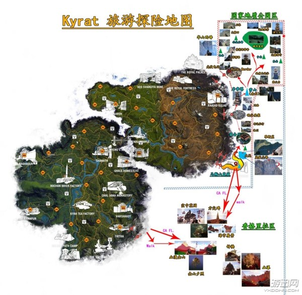 --> 《孤岛惊魂4》游戏中很多玩家都在尝试越界探险,之前已经和大家介绍了越界方法,接下来为大家带来玩家yunyoufeizhou制作分享的Kyrat越界旅游探险地图,以供玩家们参考。(点击图片即可放大)    根据前辈提供的修改器和越界方法,经过周末近两日紧张刺激飞攀跑跳,同比例定位截图,精心制作东北国家地质公园区和香格里拉区域探险地图。分享之,以供迷恋野外探索,热衷开垦神秘大自然处女地的朋友参考。请把修改器开到最快奔跑速度,最高跳跃高度,就能任意飞翔遨游吧。唯小心边界地带和一些看起来构图不完整的地