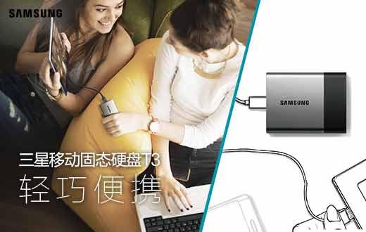 HP服务器搭载三星SSD 联手攻略数据中心市场