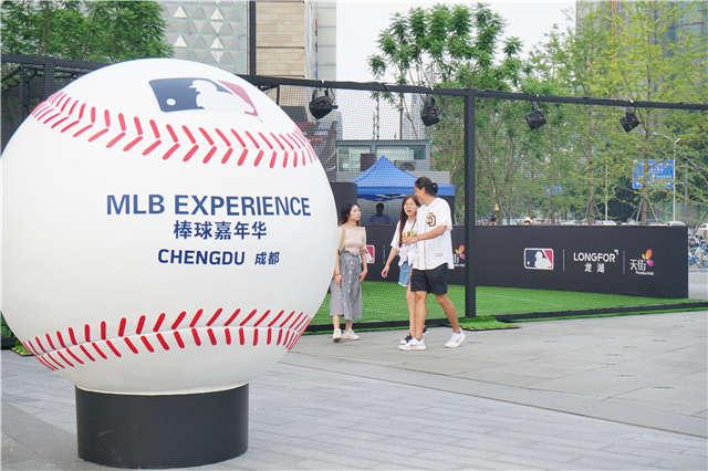 MLB电竞联赛第二站(成都)