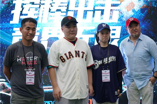 MLB电竞联赛第四站(西安)