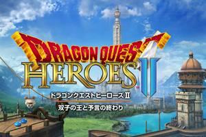 勇者斗恶龙英雄2开场CG动画预购店铺特典一览