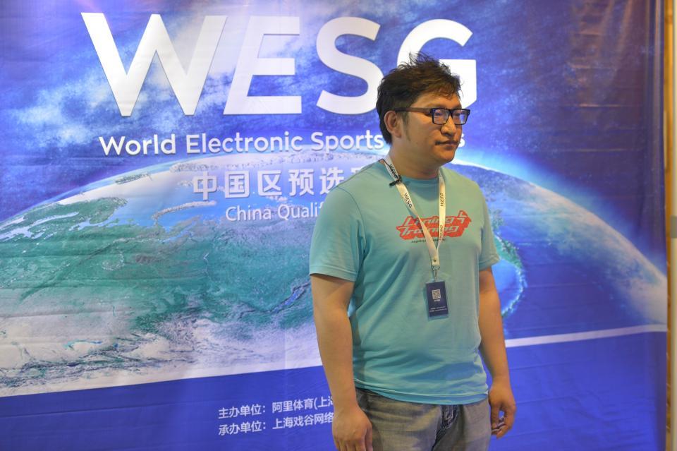 WESG中国区预选赛 青岛站现场(一)