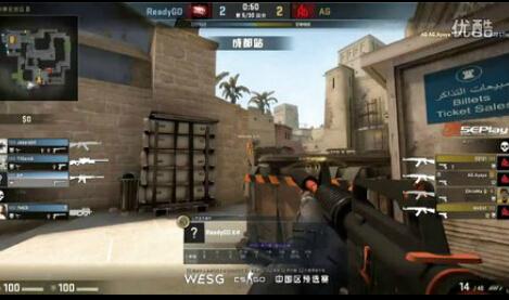 WESG中国区预选赛成都站 CSGO AG VS ReadyGo冠军赛#1