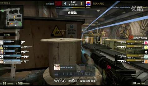 WESG中国区预选赛成都站 CSGO united VS TEAMABC季军赛#1