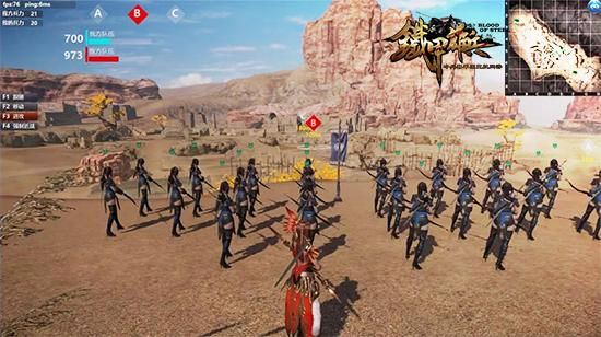 《铁甲雄兵》地形篇——西凉沙漠