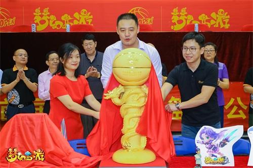 巅峰投射梦幻时刻梦幻西游杯中华民族篮球公开赛火热开赛
