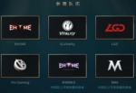 MAX斩获最后名额TI7中国区预选赛6月27日开启