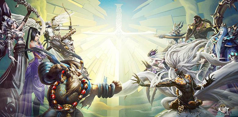 《天谕》moba战场王者对决