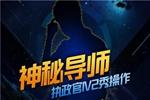 7月20日2000锁定中国好星际第三季