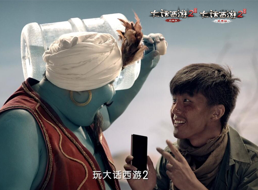 视频:大话2口袋版宣传视频《神仙也想玩—灯神篇》