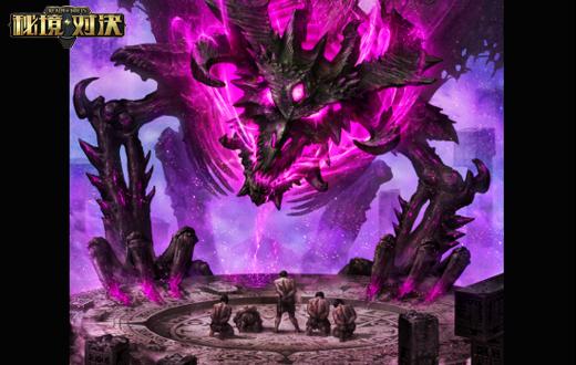 网易《秘境对决》首创空军 书写大天使与天空龙的传奇!