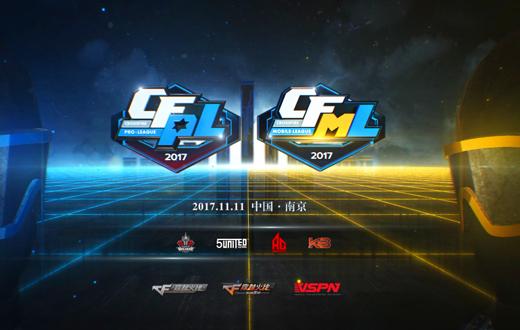 2017CFPL秋季赛总决赛直播中,一起见证王者诞生