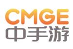 中手游倾情赞助2017年中国数字娱乐产业年度高峰会DEAS