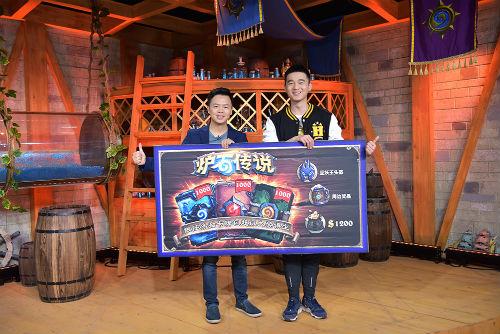 炉石传说做任务抽卡牌包活动3000包大奖得主花落中国