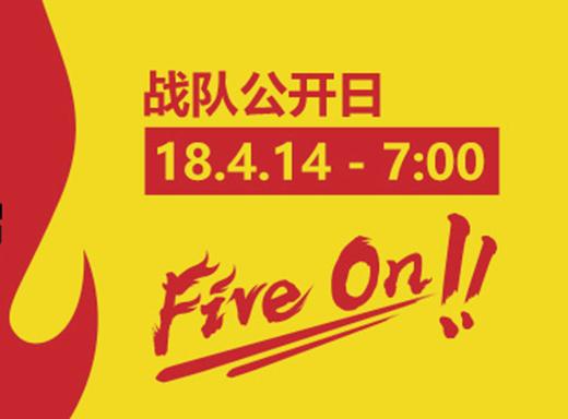 视频:火力全开!《守望先锋联赛》上海龙之队14日迎来战队公开日
