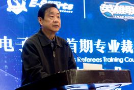 英雄联盟联合上海体育总会电竞协会推动裁判培养及认证发展