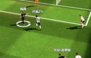 全民冠军足球版本宣传片曝光革新玩法带来极致体验