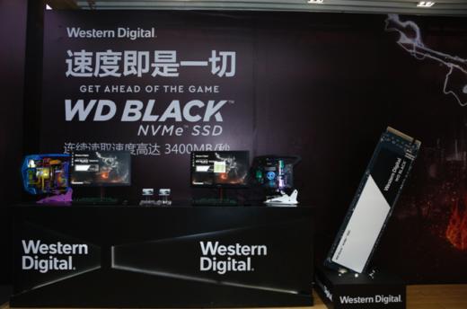 西部数据推出具备强大NVMe性能的新款游戏固态硬盘