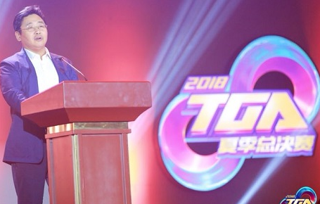 TGA大奖赛夏季总决赛于胶州开幕中国北方电竞之都迎来夏季电竞热潮