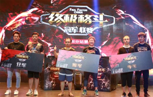 优时光终极格斗冠军联赛:国内格斗选手彰显世界级实力,UD夺冠实至名归