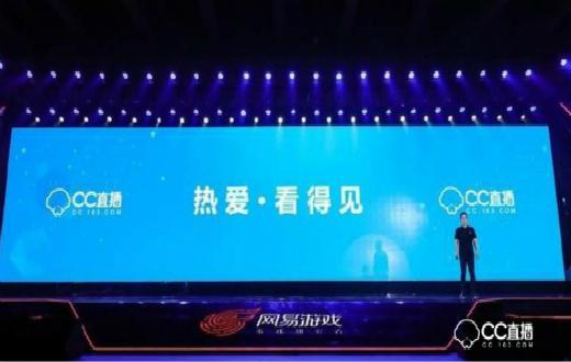 参加China Joy成电竞明星养成计划敲门砖?