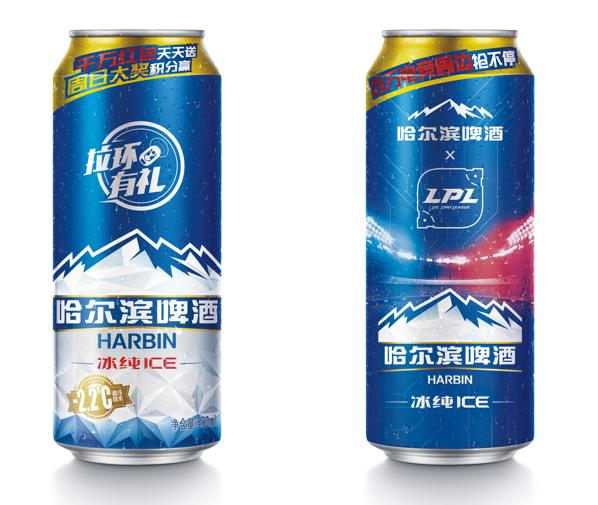 英雄联盟携手哈尔滨啤酒畅赏LPL无限精彩